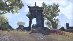 Дорожное святилище Шад Астулы
