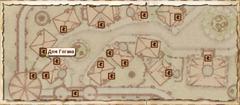 Дом Гогана (Карта)