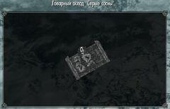Товарный склад «Серые сосны» план