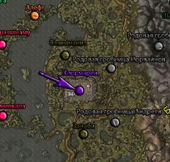 Хлормарен (Карта)