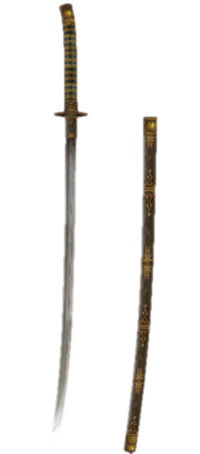 AkaviriKatana