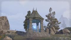 Дорожное святилище Горной панорамы