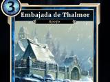 Embajada de Thalmor (Legends)