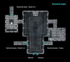 Королевский дворец (план)