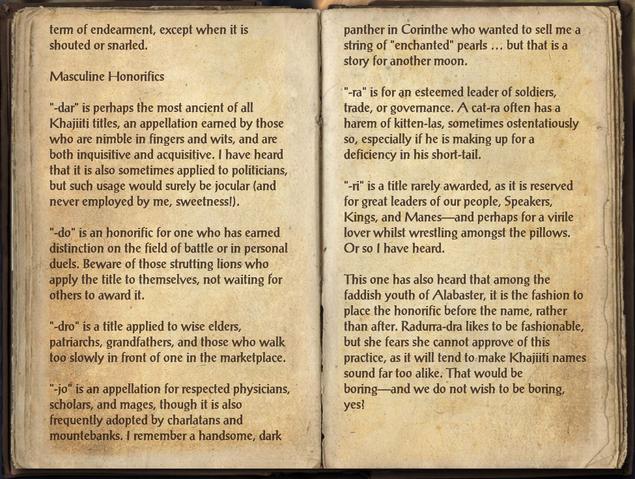 File:Khajiiti Honorifics 2 of 2.png