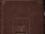 Wojownik (książka) (Skyrim)