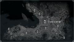Ступка и Пестик (Карта)