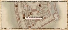 Дом Маттиаса Дракониса. Карта