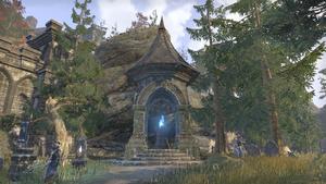 Дорожное святилище Южных врат Хай Рока