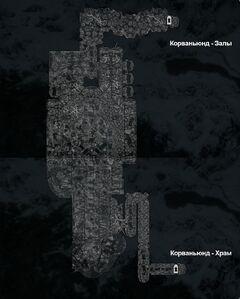 Корваньюнд - Крипта - план
