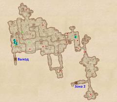 Пещера Серая Скала - зона 1