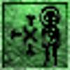 Fatigue Icon MW
