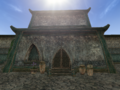 Mournhold Museum of Artifacts Exterior View.png