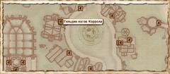 Гильдия магов Коррола (Карта)