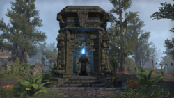 Дорожное святилище Лилмота