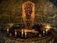 Святилище Мефалы Dragonborn