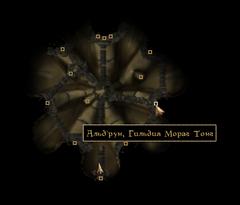 Гильдия Мораг Тонг Альдрун. Карта