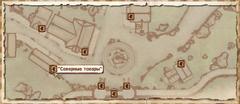 Северные товары (Карта)