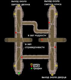 Зал подземелья. План