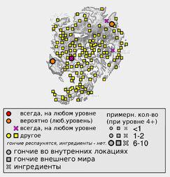 Обесшкуренные гончие (количество)