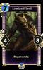 Lowland Troll