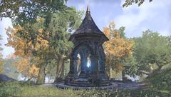 Дорожное святилище утёса Бельборн