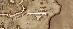 Застава Расколотый утёс (карта)