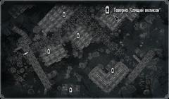 Спящий великан карта