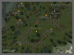 Окрестности Камня Земли (Bloodmoon)