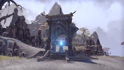 Дорожное святилище Отрениса