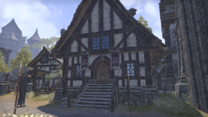 Здание в Эверморе 2