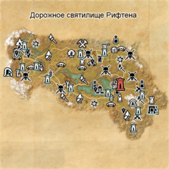 Дорожное святилище Рифтена (карта)