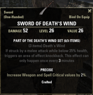Deaths Wind - Sword 26