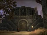 Канцелярия (Латунная крепость)