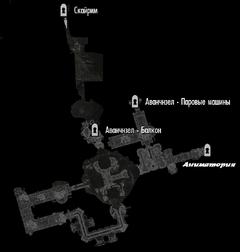 Аванчнзел-план
