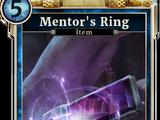 Кольцо наставника