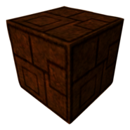 Dwemer Puzzle Box - Quest Item - Morrowind