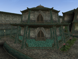 Mournhold The Winged Guar Exterior View
