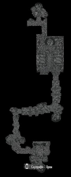 Скулдафн — Храм 2