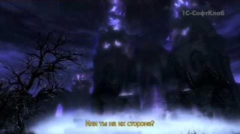 The Elder Scrolls V Skyrim - Dawnguard