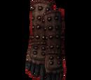 Древние перчатки теней