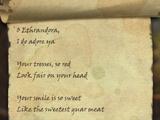 Ode to Ethrandora
