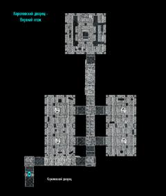 Королевский дворец - Верхний этаж 1 - план
