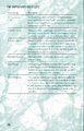 Battlespire - Manual Page 24.png