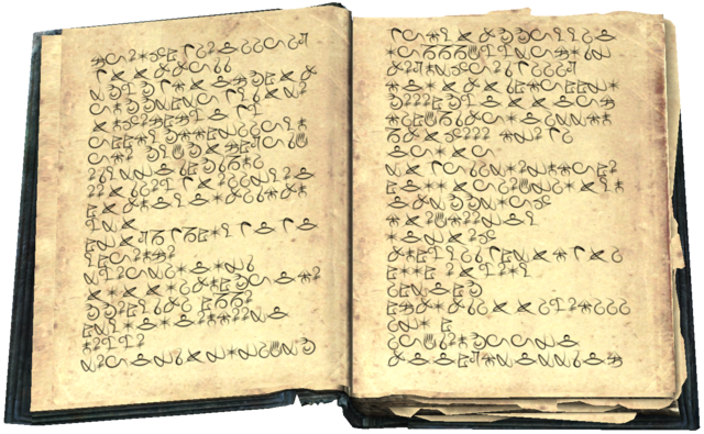 File:Master Illusion Text 4part1.png