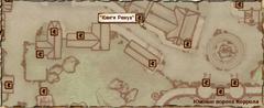 Книги Ренуа (карта)