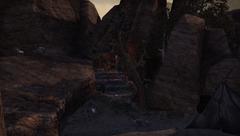 Расщелина валуха
