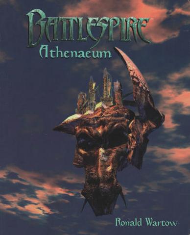 File:Battlespire Athenaeum.png