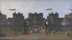 Врата Альтадун