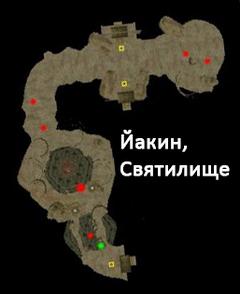 Йакин. святилище. План